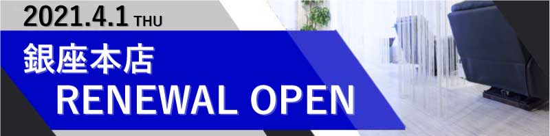池袋店オープン