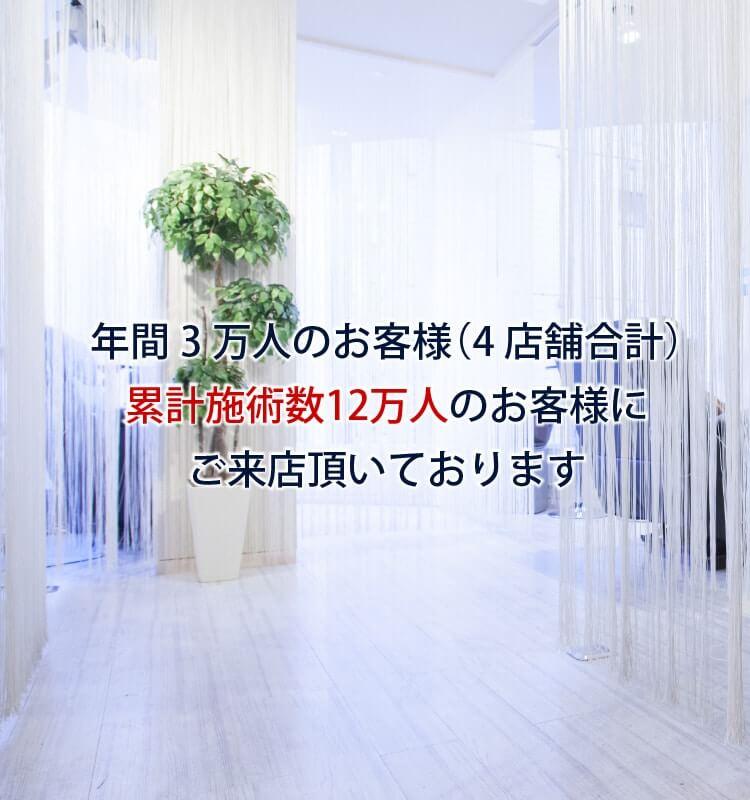 ご好評につき新宿店に続き3月23日横浜店オープン!
