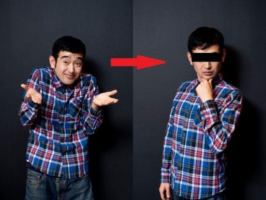 史上初!!メンズ眉毛本「男の眉毛スタイリング革命」【著者プラスエイト】、メンズ眉毛サロンよりついに誕生。