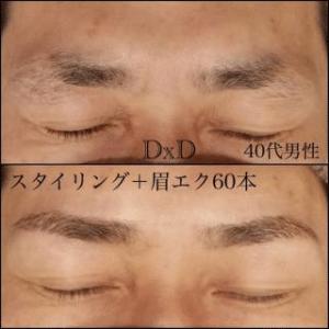 眉毛エクステ_画像_6